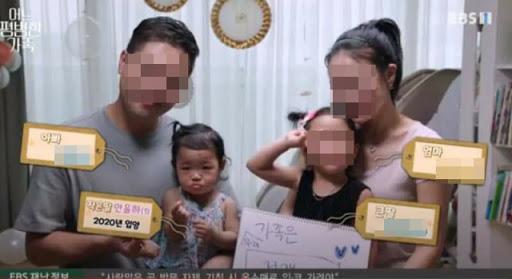 Vụ bé gái 16 tháng tuổi bị bạo hành đến chết: Mẹ nuôi khóc dữ dội nhận án chung thân, gã bố nuôi gây phẫn nộ hơn với lời nài nỉ cuối-1