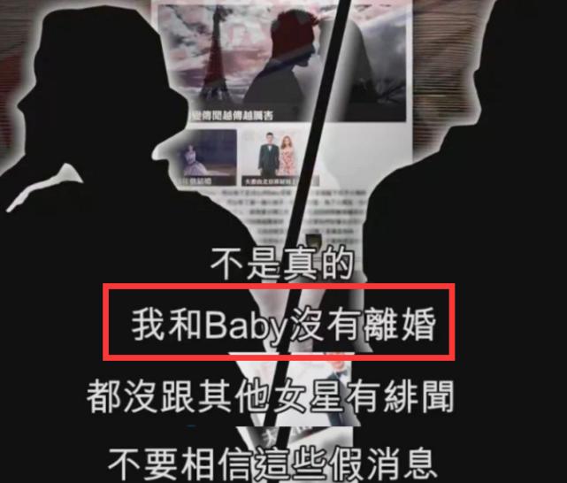 HOT: Huỳnh Hiểu Minh chính thức nói về chuyện ly hôn với Angelababy-3