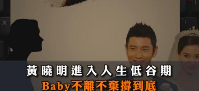 HOT: Huỳnh Hiểu Minh chính thức nói về chuyện ly hôn với Angelababy-4
