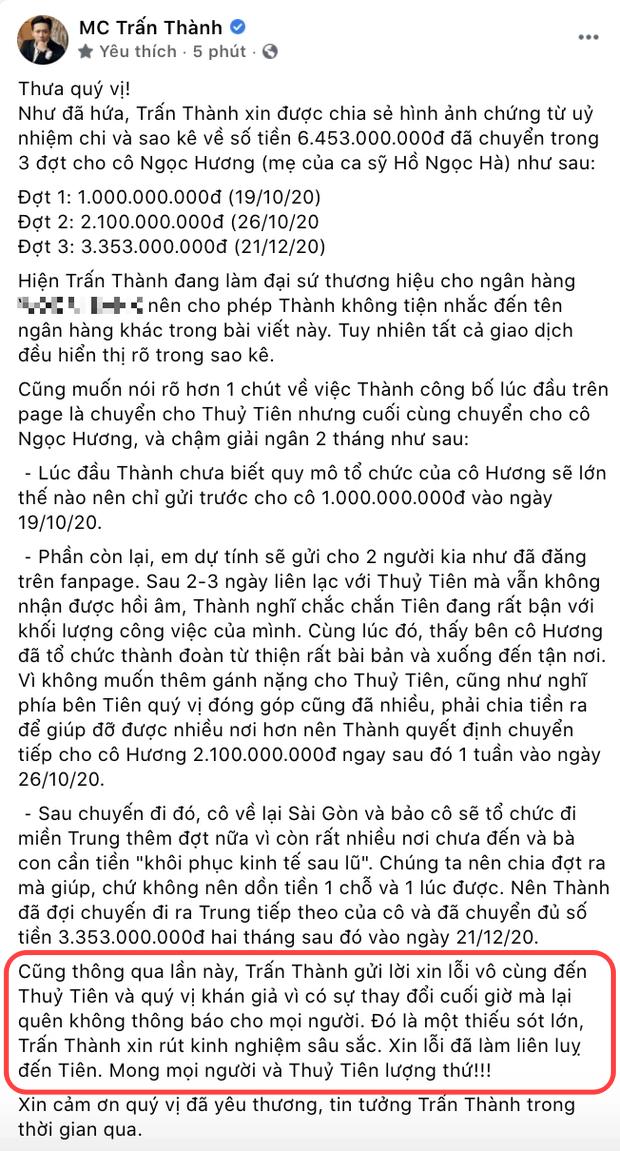 Sau tất cả Trấn Thành đã đích thân xin lỗi, nhận sai với Thuỷ Tiên và khán giả do... quên báo không chuyển 4,7 tỷ đồng-1