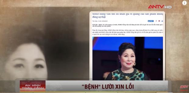 NS Hoài Linh, Hồng Vân, Ngọc Trinh và Nam Thư bị lên sóng truyền hình với câu chuyện Bệnh lười xin lỗi của nghệ sĩ-2