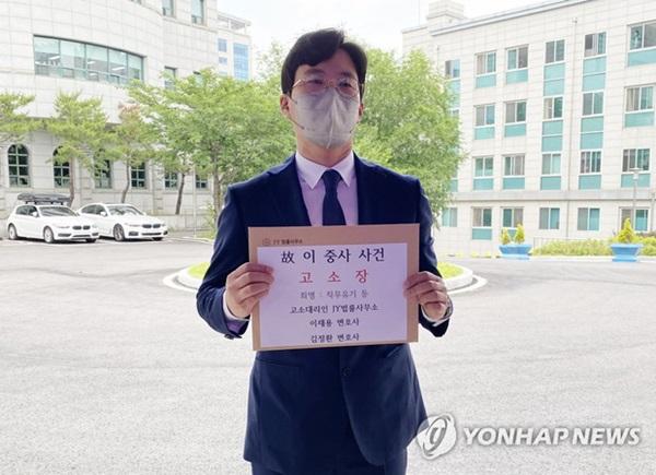 Vụ nữ sĩ quan Hàn Quốc tự tử: Gia đình tiết lộ số kẻ cưỡng bức trong doanh trại, clip hình ảnh của nạn nhân từng bị đồng đội tung lên mạng-2