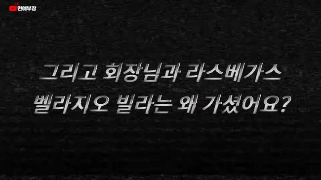 Choi Ji Woo bị đe dọa bóc trần cuộc sống thác loạn, vào khách sạn với tài phiệt?-4