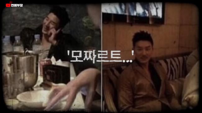 Choi Ji Woo bị đe dọa bóc trần cuộc sống thác loạn, vào khách sạn với tài phiệt?-3