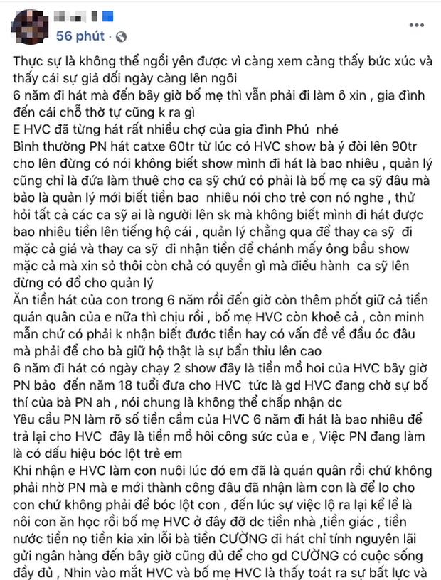 Một bầu show hội chợ hé lộ: Phi Nhung biết giá cát-xê của mình, từ khi có Hồ Văn Cường còn tăng giá từ 60 triệu lên 90 triệu?-1