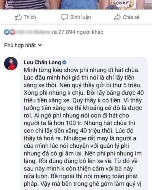Ca sĩ Lưu Chấn Long tố Phi Nhung đi hát ở chùa với cát xê cắt cổ, đòi bằng được... 40 triệu tiền xăng xe?-1