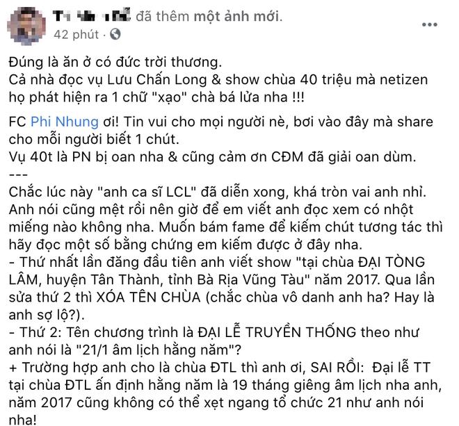 Quản lý Phi Nhung vạch ra loạt bằng chứng cụ thể tố ngược lại Lưu Chấn Long bịa đặt vụ nữ ca sĩ hét giá cát-xê cắt cổ-1