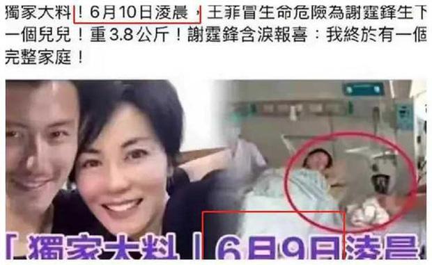 Tạ Đình Phong rơi nước mắt vỡ oà vì Vương Phi bất chấp nguy hiểm tính mạng để sinh con ở tuổi 51?-1