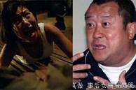 Mỹ nữ Hong Kong bị bạn diễn cưỡng dâm thật 100% trên phim trường, sốc đến độ lập tức rời showbiz nhưng 'thủ phạm' vẫn nhởn nhơ?