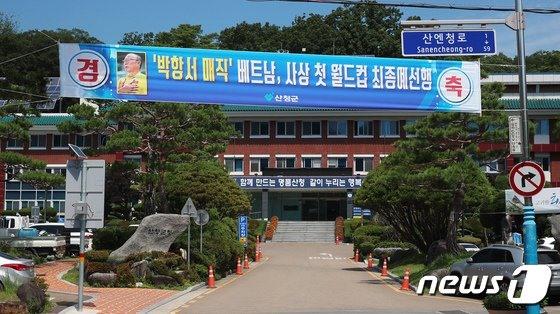 Quê ông Park Hang-seo treo băng rôn mừng chiến tích của tuyển Việt Nam-3