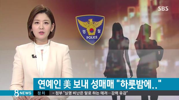 Scandal bán dâm rúng động Hàn Quốc: Nữ idol nổi tiếng lụi bại chỉ vì 714 triệu, quyết tự tử do phân trần vô vọng và cái kết sau 5 năm-10