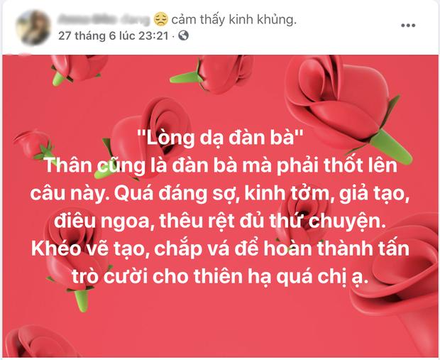 Cô Xuyến Hoàng Yến tung ảnh chồng cũ đưa con đi ăn với người tình, netizen soi Facebook cô gái thấy ngay status đá xéo?-3
