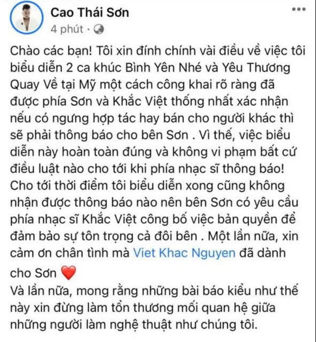 Khắc Việt tố Cao Thái Sơn ép giá mua bài 1 triệu xuống 500k, hát chùa, cắt hình chat đăng FB và chốt bớt giả tạo đi-2
