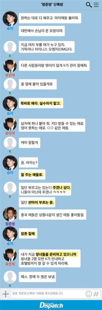 Chấn động: Dispatch khui tin nhắn mới tố Seungri môi giới mại dâm, bàn chuyện đồi trụy, phản bác lời khai... lỗi đánh máy-2