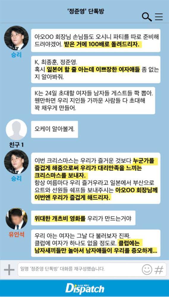 Chấn động: Dispatch khui tin nhắn mới tố Seungri môi giới mại dâm, bàn chuyện đồi trụy, phản bác lời khai... lỗi đánh máy-5