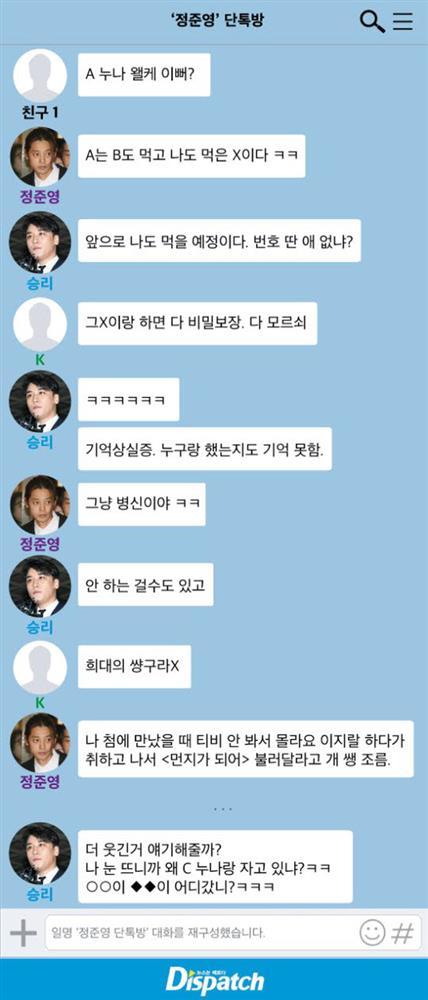 Chấn động: Dispatch khui tin nhắn mới tố Seungri môi giới mại dâm, bàn chuyện đồi trụy, phản bác lời khai... lỗi đánh máy-8