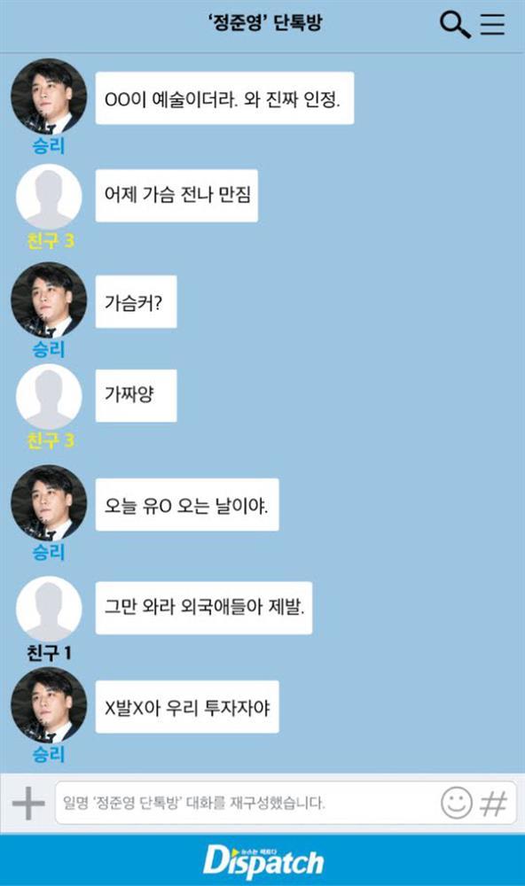 Chấn động: Dispatch khui tin nhắn mới tố Seungri môi giới mại dâm, bàn chuyện đồi trụy, phản bác lời khai... lỗi đánh máy-10