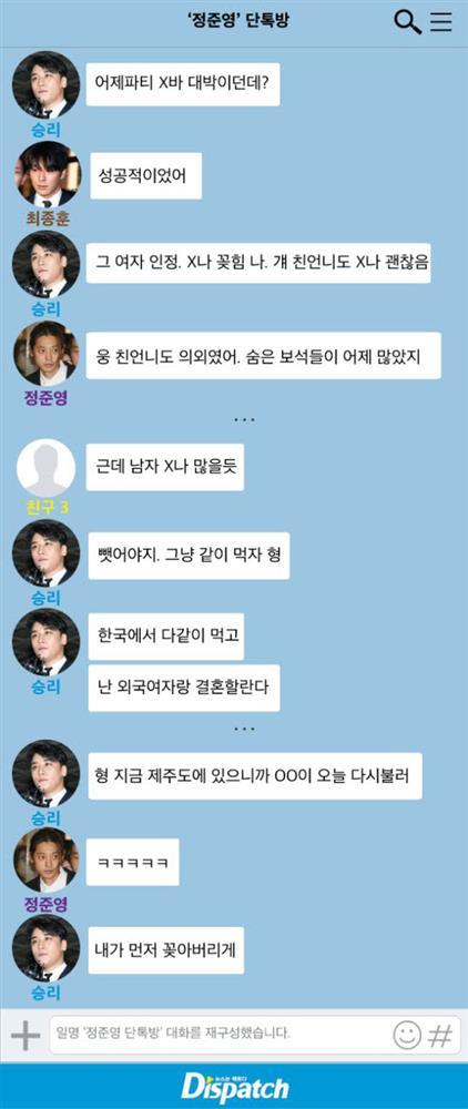 Chấn động: Dispatch khui tin nhắn mới tố Seungri môi giới mại dâm, bàn chuyện đồi trụy, phản bác lời khai... lỗi đánh máy-12