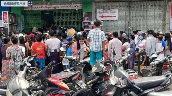 Myanmar tê liệt vì Covid-19: Số ca mắc kỷ lục, bệnh viện quá tải, bệnh nhân phát bệnh chết giữa đường-2