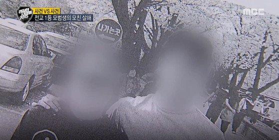 Căn phòng dán kín che đậy tội ác của nam sinh giết mẹ sau trận đòn 10 tiếng, luật sư biện hộ khiến phiên tòa lặng người-2