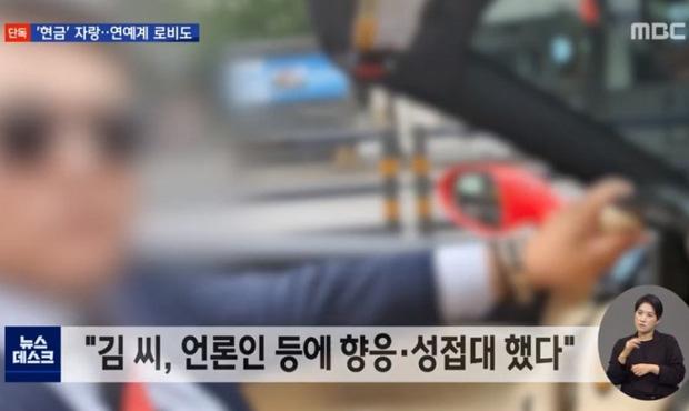 NÓNG: Cảnh sát điều tra khẩn tiệc thác loạn của đại gia và dàn sao Hàn, 1 nữ idol nổi tiếng đã bị tìm ra danh tính-2