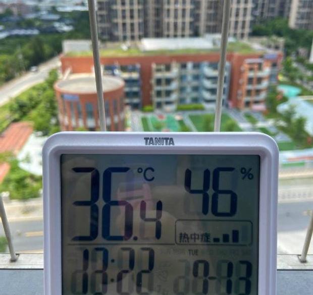 Cô giáo mầm non nhốt học sinh ngoài ban công giữa trời nóng 40 độ, nghe tiếng kêu gào ai cũng xót, hành động sau đó càng đáng lên án-3
