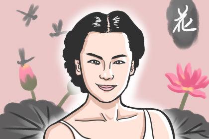 Đây là 3 gương mặt hút tài nhất, phụ nữ nào sở hữu được 1 trong số những đặc điểm này thì sau 35 tuổi được hưởng vinh hoa phú quý-3