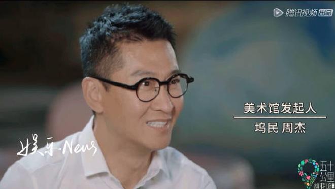 Nhĩ Khang (Hoàn Châu Cách Cách): Toang cả sự nghiệp vì Lâm Tâm Như, lật mặt sau 20 năm chịu oan và giờ thành đại gia trồng lúa-15