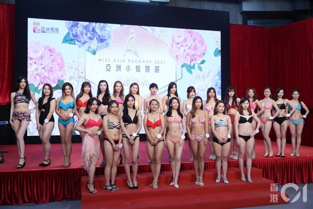 Hoa hậu châu Á 2021 có 53 người xem trực tiếp-1