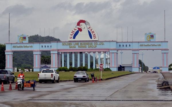 Xưởng chế biến thịt gà lớn nhất Châu Á trở thành ổ dịch Covid-19 khổng lồ: Gần 3500 công nhân bị nhiễm-1