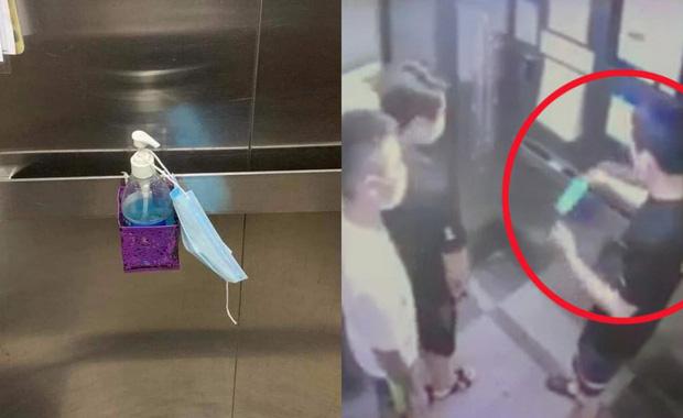 Thanh niên khạc nhổ trong thang máy chung cư tường trình: Do bị vướng họng và khẩu trang đứt-2