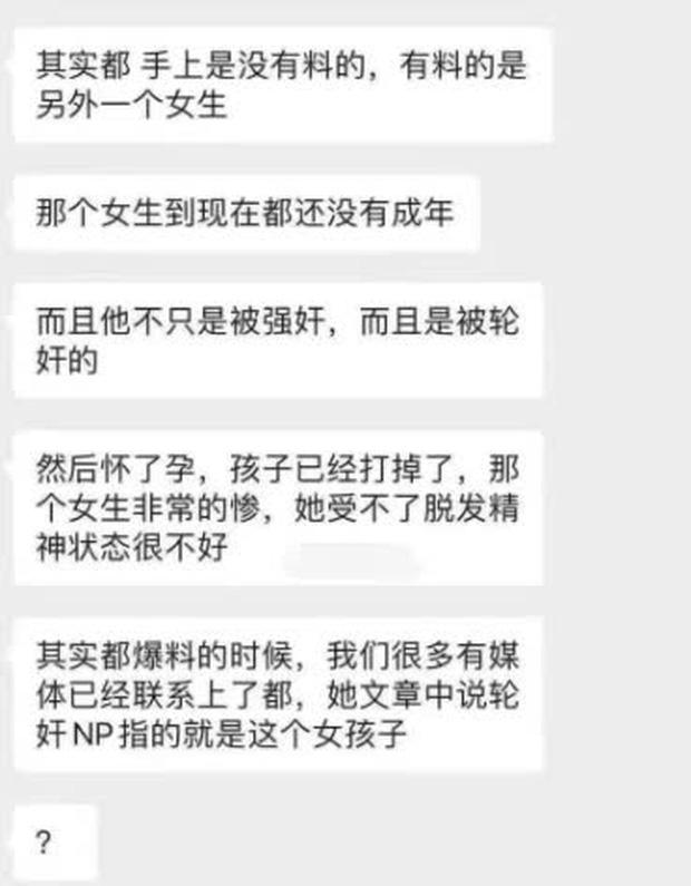 Rộ tin rúng động: Ngô Diệc Phàm thừa nhận ngủ với trẻ em dưới 14 tuổi, ép phá thai, chính ekip ghi lại bằng chứng?-4
