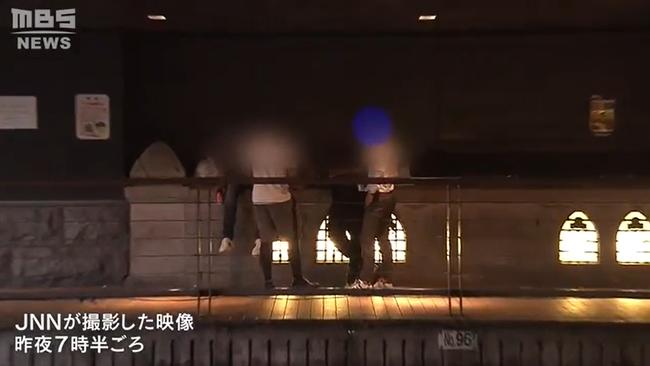 Tình tiết mới vụ nghi vấn thanh niên Việt bị dìm chết ở Nhật: Thêm đoạn clip về nạn nhân vui vẻ với nhóm bạn trước khi xảy ra ẩu đả-4