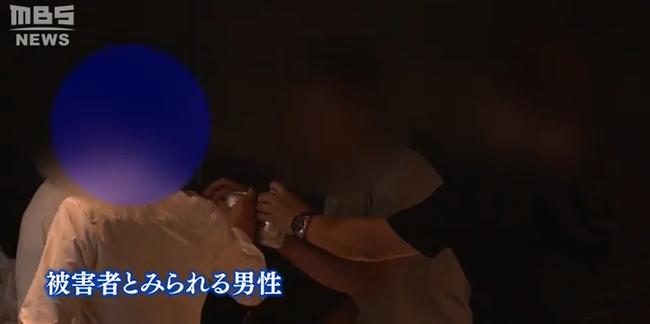 Tình tiết mới vụ nghi vấn thanh niên Việt bị dìm chết ở Nhật: Thêm đoạn clip về nạn nhân vui vẻ với nhóm bạn trước khi xảy ra ẩu đả-5