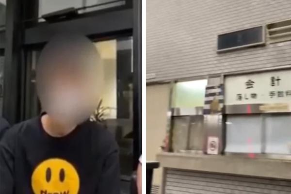 Nghi phạm không nhận tội, bạn bè của nam thanh niên bị sát hại dã man tại Nhật Bản kêu gọi người quay video đứng ra làm nhân chứng-1