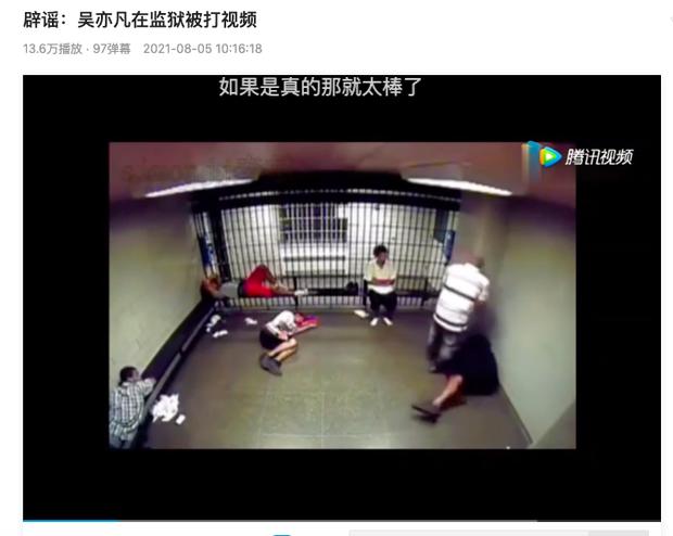 MXH sốc nặng vì clip nghi vấn Ngô Diệc Phàm bị đánh đập dã man, văng người bất tỉnh trong nhà tù-4