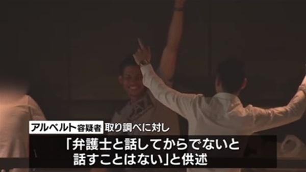 Truyền thông Nhật công bố clip cận cảnh nghi phạm trước khi giết hại nam thanh niên Việt-1