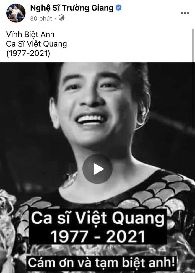 Tang lễ gấp rút của ca sĩ Việt Quang: Không kèn trống, khâm liệm tại nhà riêng, xót xa nụ cười người quá cố trên di ảnh-8