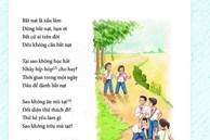 Bài thơ trong SGK lớp 6 gây tranh cãi, tác giả lên tiếng: Ai chứng minh đây là bài thơ dở xứng đáng được trao giải Nobel Văn học