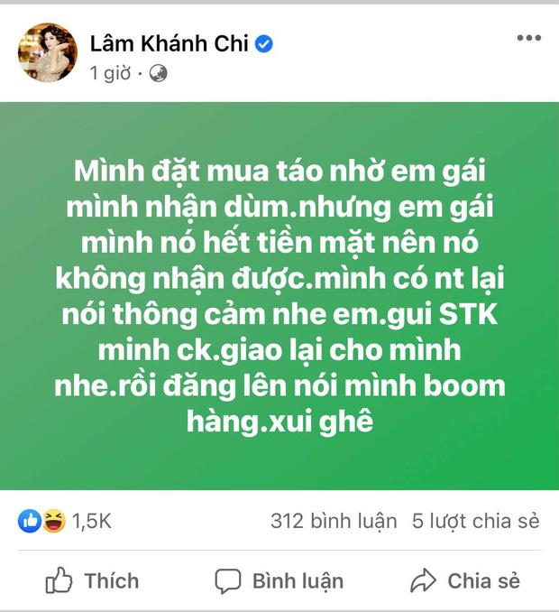 Lâm Khánh Chi bất ngờ bị bóc phốt bom hàng rầm rộ trên MXH, chính chủ lên tiếng giải thích nhưng liệu có hợp lý?-4