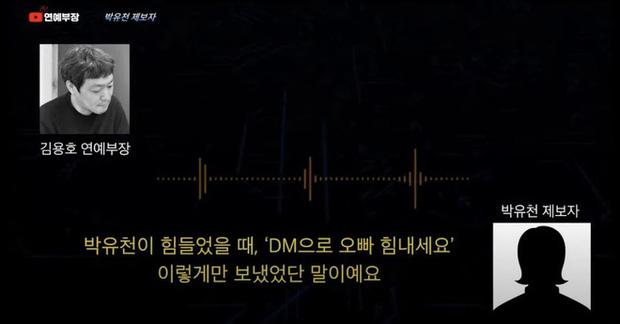 SỐC: Park Yoochun bị tố dụ dỗ fan nữ quan hệ tập thể, trắng trợn lấy cớ như thế này để mồi chài nạn nhân-2