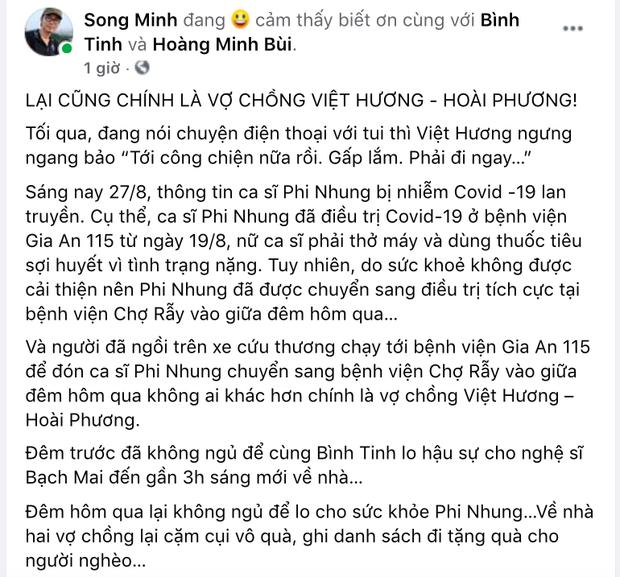 Lại là vợ chồng Việt Hương: Vừa lo hậu sự cho NS Bạch Mai, vội vàng chở Phi Nhung vào Chợ Rẫy giữa đêm vì bệnh chuyển biến nặng-1