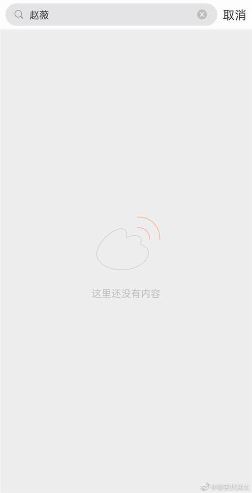 24 giờ bão tố của Cbiz: Ngô Diệc Phàm nhận án tử hình, Triệu Vy trốn ra nước ngoài sau nghi vấn bị phong sát còn Trịnh Sảng bẽ mặt vì trốn thuế?-4