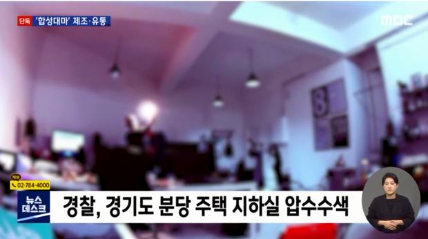 Cảnh sát bắt khẩn 1 sao Hàn và 1 người Việt vì tội buôn ma túy từ đường dây Việt Nam, tịch thu 7kg chất gây nghiện trị giá 34 tỷ đồng-2