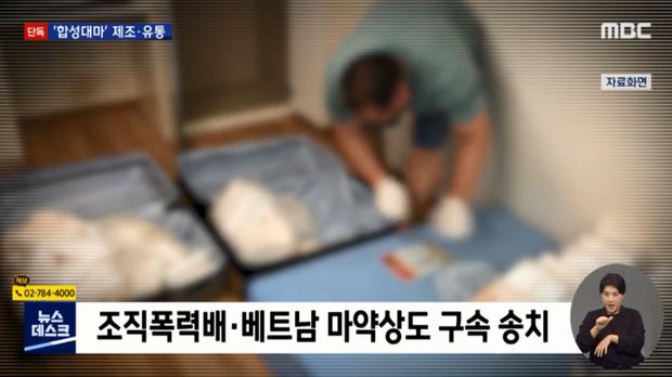 Cảnh sát bắt khẩn 1 sao Hàn và 1 người Việt vì tội buôn ma túy từ đường dây Việt Nam, tịch thu 7kg chất gây nghiện trị giá 34 tỷ đồng-3
