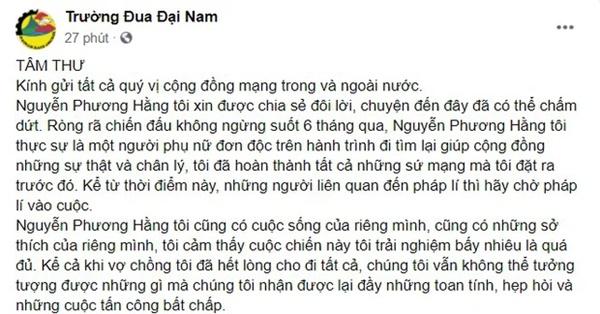 Xôn xao bức tâm thư của bà Phương Hằng: Tuyên bố dừng lại, đêm nay thực hiện buổi livestream cuối cùng-1