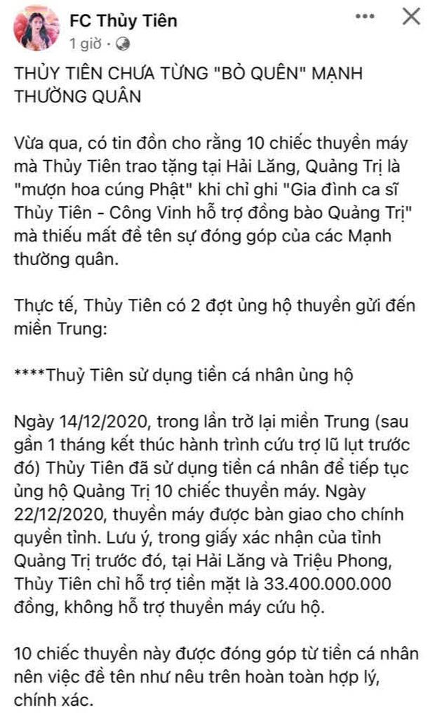Netizen tranh cãi hình ảnh Thuỷ Tiên tặng thuyền máy cứu trợ miền Trung nhưng chỉ ghi tên 2 vợ chồng, phía chính chủ nói gì?-3