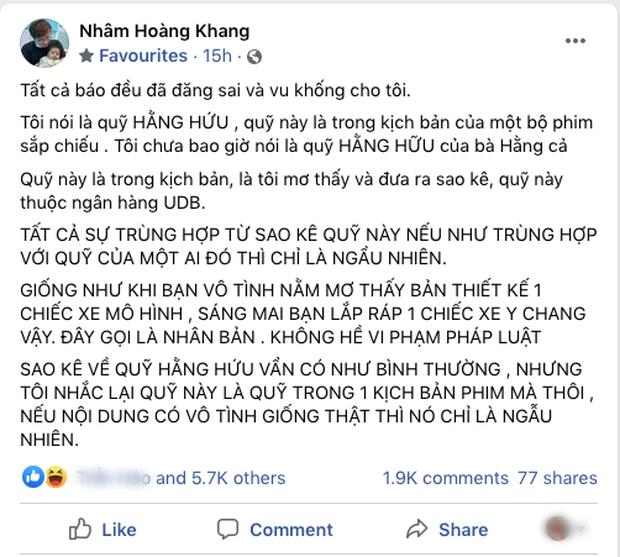 Lật tẩy hàng loạt chiêu trò mà cậu IT Nhâm Hoàng Khang sử dụng để lách luật trước giờ công khai sao kê-3