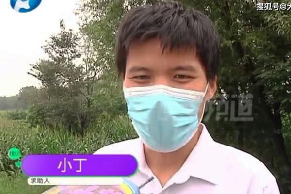 Đến nhà bố vợ tương lai, chàng trai phát hiện vợ sắp cưới đã lên chức bà ngoại-1