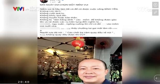 NS Hoài Linh, Thuỷ Tiên và loạt sao Vbiz bị VTV gọi tên trong phóng sự Nghệ sỹ và văn hóa ứng xử, để ngỏ chuyện cấm sóng-3